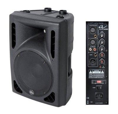 Zvočnik - aktivni Alpha Audio A-Amp Twelve Biamp