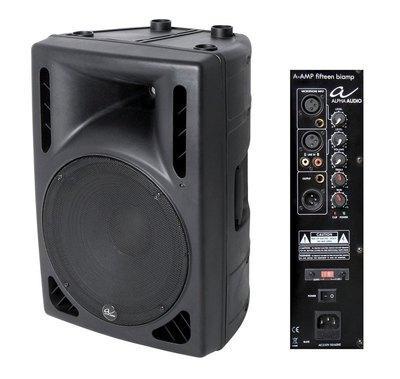 Zvočnik - aktivni Alpha Audio A-Amp fifteen Biamp