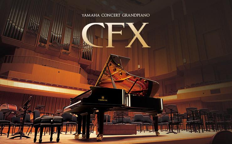Koncertni klavir CFX znamke Yamaha