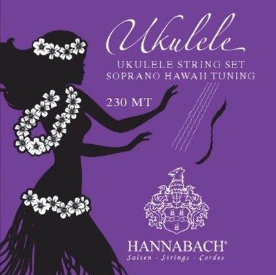 Set strun za sopranski ukulele Hannabach