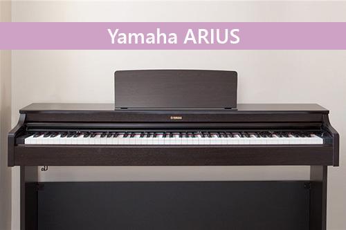 Električni klavir Yamaha ARIUS