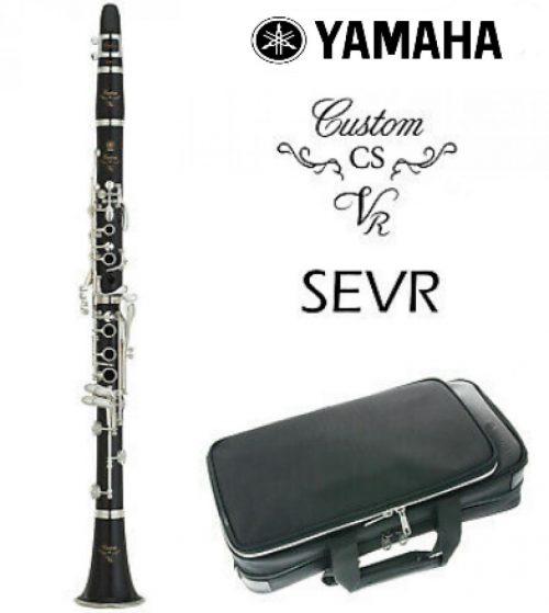 Klarinet YCL-SEVRE Yamaha