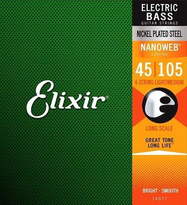 Set strun za 4-strunsko električno bas kitaro Nanoweb Long Scale Elixir